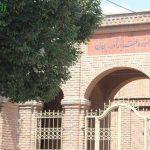 موزه عشایر سراب