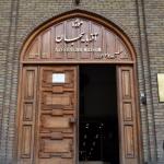 موزه آذربایجان.jpg2